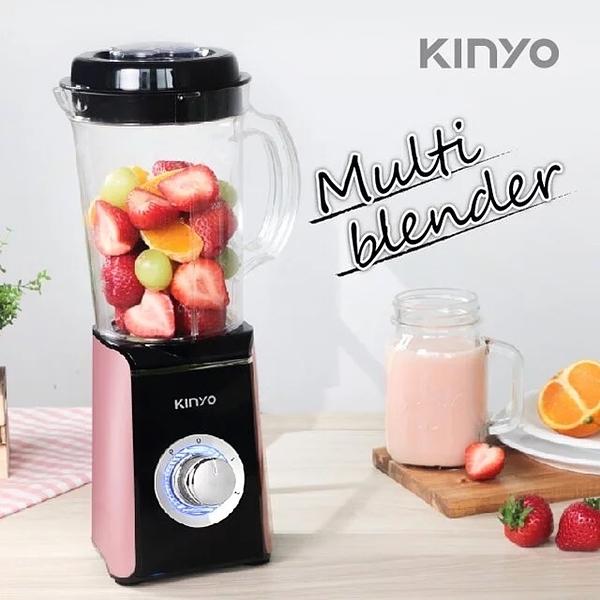 KINYO 時尚多功能果汁機 (JR-20)