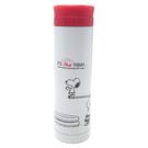 Marimo SNOOPY不銹鋼保溫保冷隨手瓶 280ml 跳板_FT95519