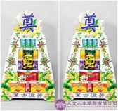 【大堂人本】DY-A105 五層綜合食品、飲料罐頭塔(2入)