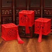 創意喜糖盒中式婚禮中國風木質鏤空結婚糖果禮盒婚慶喜糖包裝盒子【櫻花本鋪】