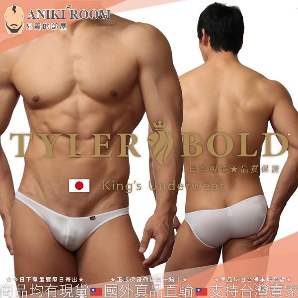 日本 TYLER BOLD 泰勒寶 男性性感極限低腰立體囊袋 比基尼三角褲 光澤白 Ultra Low-Rise