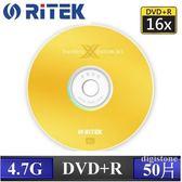 ◆免運費◆錸德 Ritek X 版 DVD+R 4.7GB 16X (50片裸裝x1) 50PCS