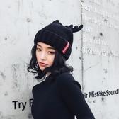 帽子女秋冬天韓版可愛鹿角毛線帽日系冬季百搭加厚保暖護耳針織帽 喵小姐