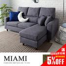 沙發 L型沙發 高椅背設計 FUJII ...