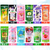 YOKO 優菓 SPA磨砂沐浴鹽 300g(袋裝) 天然SPA精油 去角質 泡浴劑 柔嫩【DDBS】