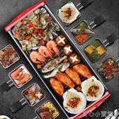 雙層電燒烤爐韓式家用不粘烤盤無煙烤肉機室內鐵板燒烤肉功能YYJ 新年特惠