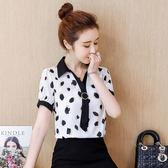 很仙的上衣洋氣襯衣女顯瘦條紋襯衫小韓版夏季短袖雪紡衫ZL120-B快時尚