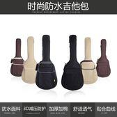 樂器袋吉他包吉他包41寸加厚後背背包40民謠38個性琴包防水袋子學生吉它通用套XW