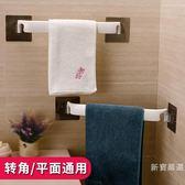 衛生間吸盤式毛巾架免打孔轉角浴室廁所壁掛單桿掛抹布浴巾置物架毛巾架【快速出貨】