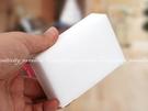 【魔術海綿1062裸裝】10x6x2高科技泡綿神奇魔力廚房清潔海綿奈米菜瓜布
