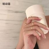 戒指洗手不用摘4件套女鈦鋼鍍18K金色關節細戒指素圈疊帶食指小指尾戒【快速出貨八折下殺】