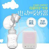 黛舒電動吸奶按摩靜音擠奶拔奶自動吸奶器LY1527『愛尚生活館』