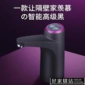 桶裝水抽水器礦泉按壓飲水機大桶壓水家用電動吸水小型出水取水器