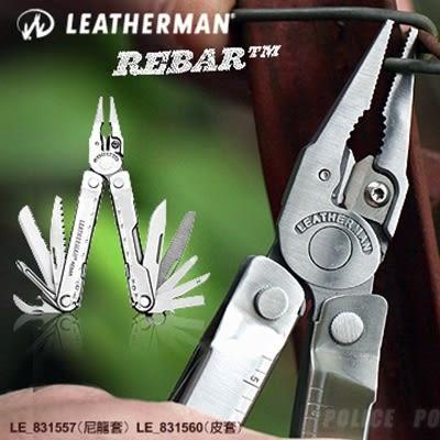 Leatherman Rebar 工具鉗#831557尼龍套 #831560皮套【AH13060】聖誕節交換禮物 99愛買生活百貨