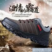 登山鞋季男戶外登山鞋防滑耐磨徒步鞋加厚加棉男鞋工作鞋爸爸 快速出貨