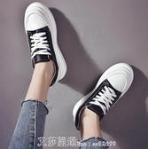 厚底小白鞋女百搭學生鬆糕單鞋子 艾莎