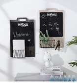 北歐風簡約墻上留言板置物架創意餐廳墻面黑板掛飾門口墻壁裝飾品 OO3722【甜心小妮童裝】