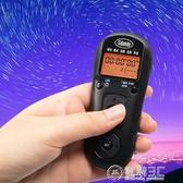 快門線適用佳能無線遙控器定時延時索尼賓得單眼相機6D2 5D4/3 80D A7R3/M3 D750 Z6 尼康D850快門線 電購3C