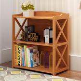書架桌上簡易二層床頭櫃子迷你臥室宿舍桌面書架實木落地楠竹書櫥WY