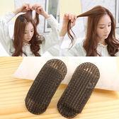 自然感頭髮蓬鬆墊髮器BB髮夾 2入組 美髮 增髮量 加厚墊高器