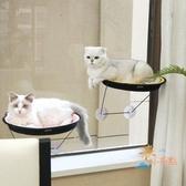 貓吊床貓咪窗台吊床夏天玻璃吸盤式曬太陽四季貓窩掛床貓爬架貓跳台貓鍋 一件82折
