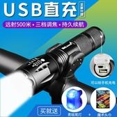 夜騎T6自行車燈前燈USB充電強光燈LED手電筒山地車燈騎行裝備配件 【快速出貨】