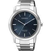 CITIZEN 星辰錶 GENT S 光動能鈦金屬腕錶-墨藍AW2020-82L
