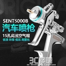 噴漆槍-德國5000b汽車噴槍油漆氣動噴漆槍薩上下壺高霧化面漆噴塗塔工具 3C優購WD
