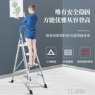 摺疊梯 不銹鋼梯子 家用摺疊 加厚人字梯 室內多功能伸縮樓梯工程叉梯 3C優購HM