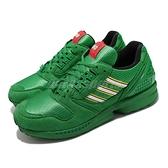 adidas 休閒鞋 ZX 8000 LEGO 綠 樂高 聯名款 男鞋 復古慢跑鞋 愛迪達 【ACS】 FY7082