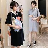 孕婦洋裝 網紅孕婦裝夏裝套裝連身裙時尚2021新款上衣女春夏季孕婦裙子夏天 萊俐亞