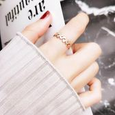 鋼戒 韓國簡約時尚磨砂戒指鈦鋼鍍玫瑰金配飾品 巴黎春天