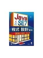 二手書博民逛書店 《Java SE 7程式設計實例》 R2Y ISBN:9862573066│陳德來