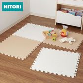 兒童拼塊拼接地墊4片裝 家用客廳爬行墊【極有家】igo