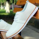 夏季透氣男鞋男士休閒鞋鏤空皮鞋正韓板鞋懶人鞋白色豆豆鞋男單鞋【快速出貨】