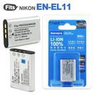 Kamera 佳美能 for Nikon EN-EL11 高容量鋰電池