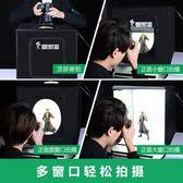 LED小型攝影棚 補光套裝迷你拍攝拍照燈箱柔光箱簡易攝影道具 igo