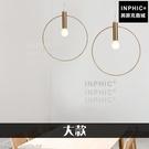 INPHIC-臥室餐廳吊燈吧台後現代燈具北歐床頭燈簡約-大款_WUEs