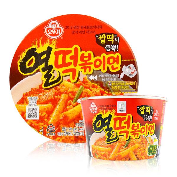 韓國 OTTOGI 不倒翁 辣年糕拌麵(碗) 140g 進口/團購/泡麵/沖泡 ◆86小舖 ◆