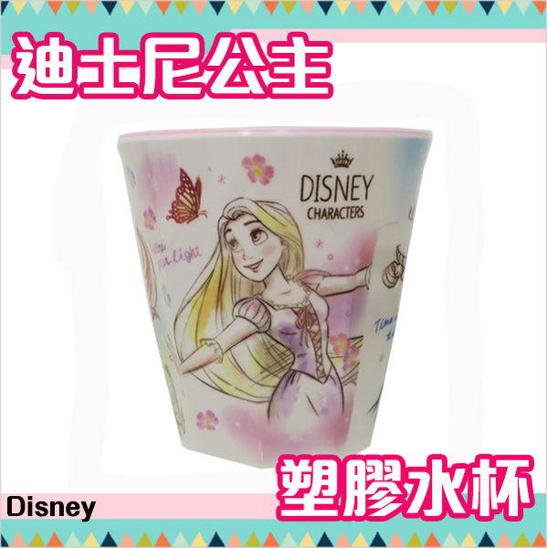 迪士尼公主 塑膠水杯 漱口杯 三面 小美人魚 愛麗絲 樂佩 Disney 日本正版 該該貝比日本精品 ☆