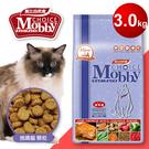 莫比Mobby 挑嘴成貓饕客配方 3kg...