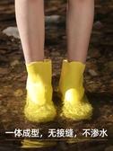 雨鞋雨鞋防水套耐磨防滑加厚下雨鞋子套雨靴套水鞋女男時尚兒童雨鞋套 非凡小鋪