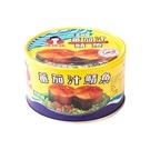 好媽媽茄汁鯖魚(黃罐)225G x3罐【...