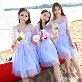 小禮服伴娘禮服新款韓版姐妹團閨蜜裝伴娘服活動畢業小禮服洋裝女 初語生活