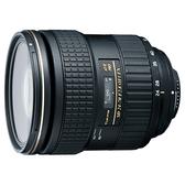 【聖影數位】Tokina  AT-X 24-70 PRO FX  AF 24-70mm F2.8 全片幅大光圈鏡頭 立福公司貨 2年保固