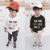 男童T恤兒童t恤男長袖新款韓版男童字母秋裝上衣寶寶圓領打底衫3歲店長推薦好康八折