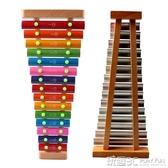 敲琴 兒童手敲木琴15音專業打擊樂器鋁板木質成人學生寶寶音樂益智玩具 新品特賣