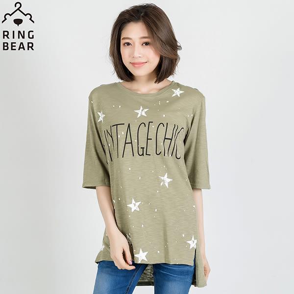 五分袖上衣--星星英文字前短後長百搭舒適竹節棉上衣(粉.灰.綠XL-3L)-T206眼圈熊中大尺碼