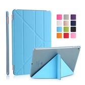Apple蘋果2019版 iPad 10.2吋 三角smart cover多功能皮套