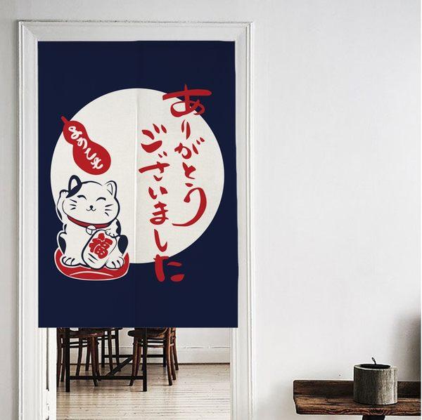 可愛時尚棉麻門簾E105 廚房半簾 咖啡簾 窗幔簾 穿杆簾 風水簾 (65cm寬*90cm高)